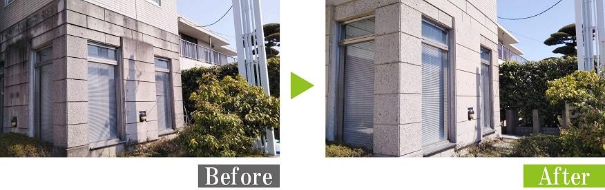 環境対応型特殊洗浄G-Eco工法ビフォーアフター