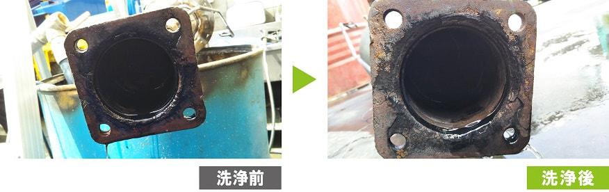 ディーゼル微粒子捕集フィルター(DPF・DPR・DPD)洗浄ビフォアフター
