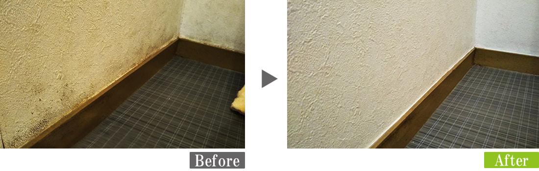 クロスに発生したカビ(真菌)汚れを環境対応型特殊洗浄G-Eco工法で除去