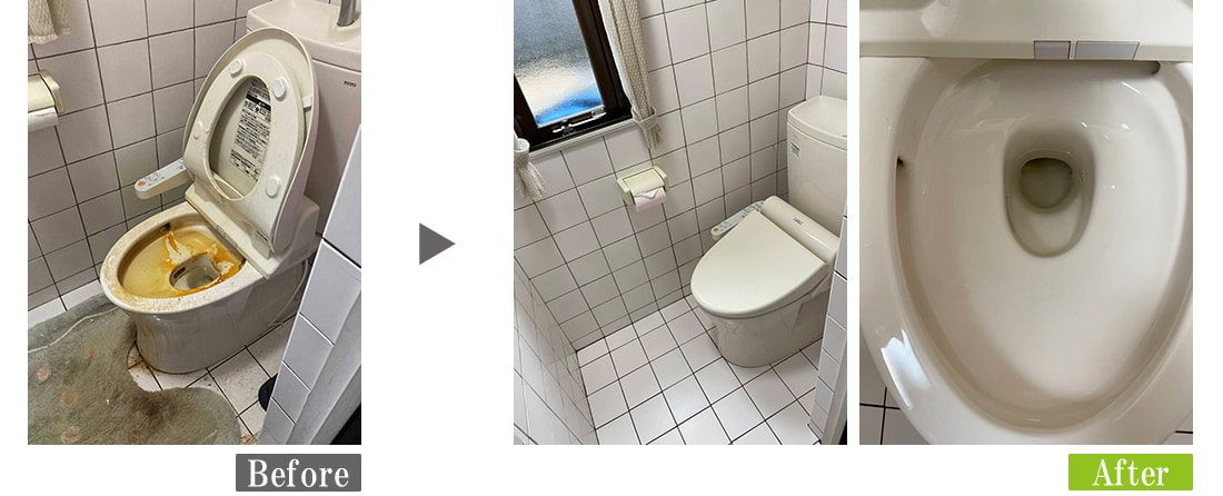 安心安全な環境対応型特殊洗浄G-Eco工法でトイレの尿石を除去